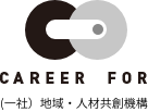 CAREER FOR